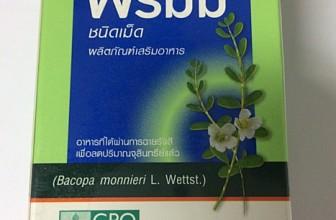พรมมิ ยี่ห้อไหนดี พืชสมุนไพร แบรนด์ที่ไว้วางใจจากผู้ซื้อ