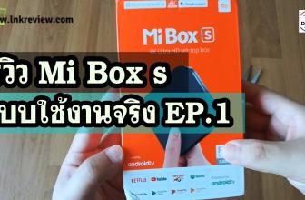 รีวิว mi box s 4k แบบใช้งานจริง ลงแอฟ  APK ได้ ซื้อที่ไหนดี